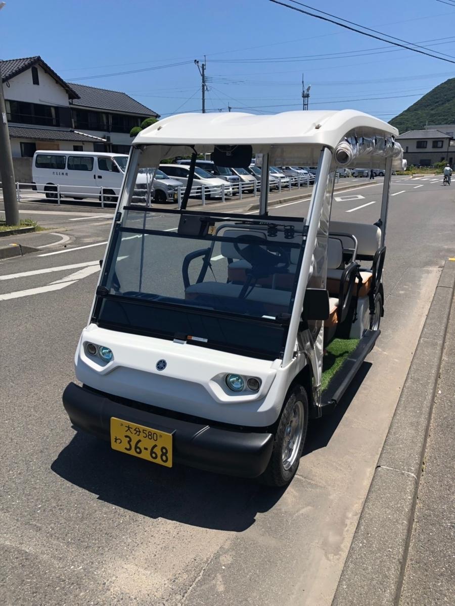 f:id:kabosunosato:20190614181556j:plain