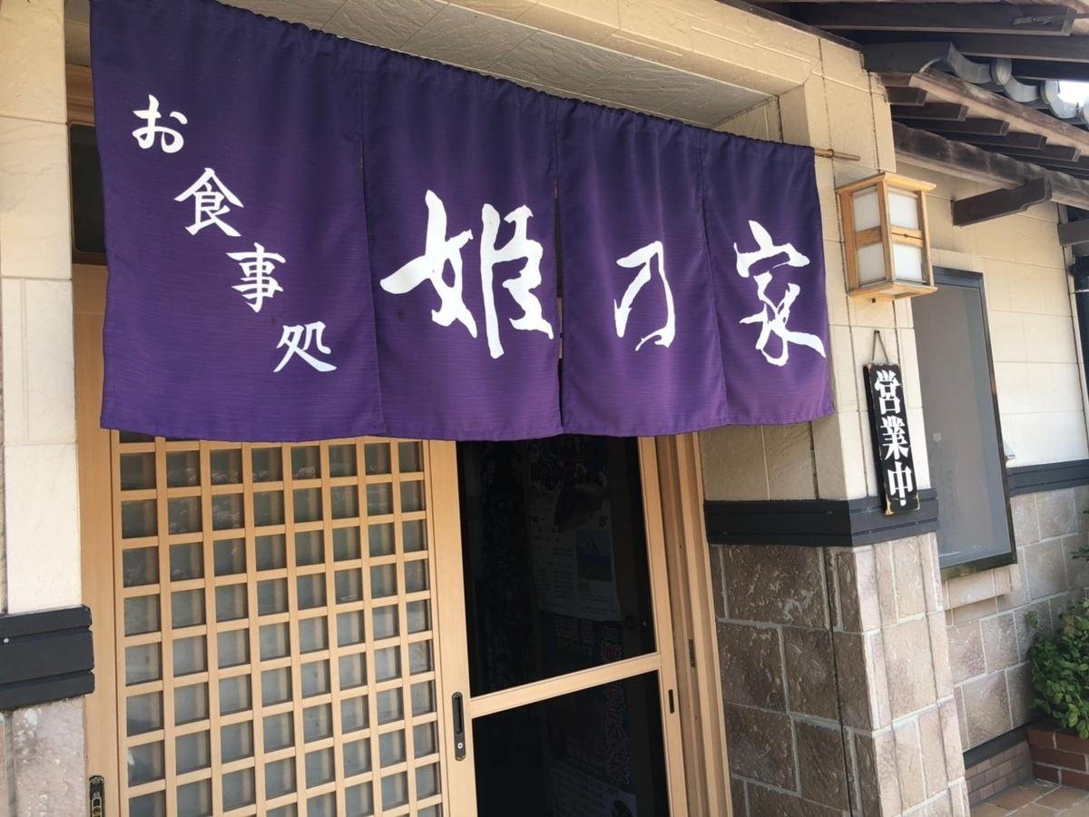 f:id:kabosunosato:20190614182009j:plain