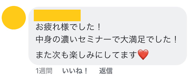 f:id:kabosunosato:20190819170524p:plain