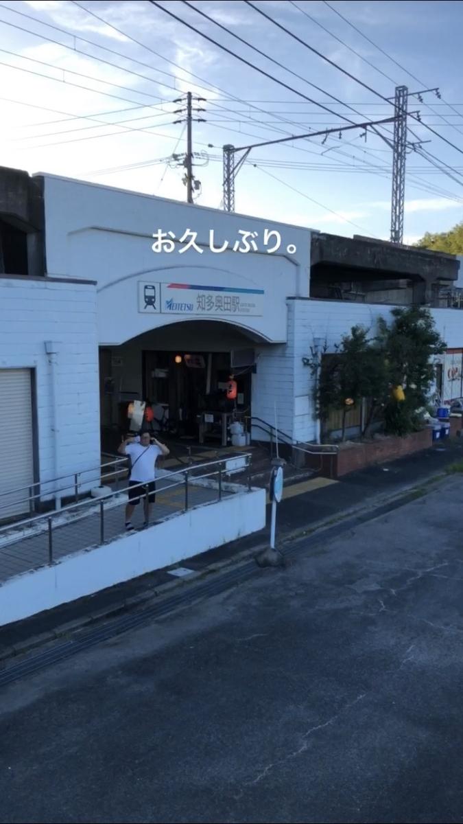 f:id:kabosunosato:20190823183024j:plain