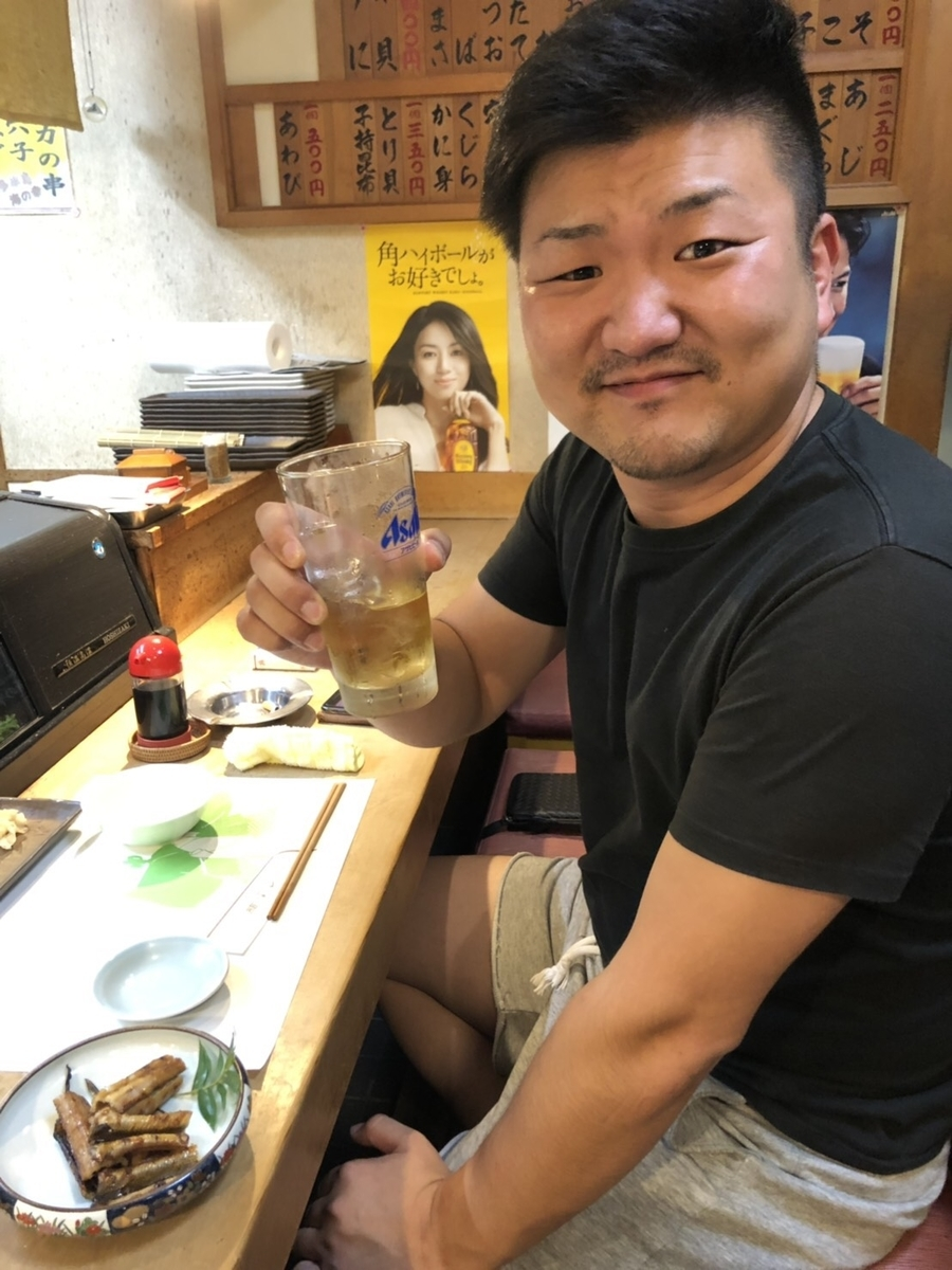 f:id:kabosunosato:20190827175409j:plain