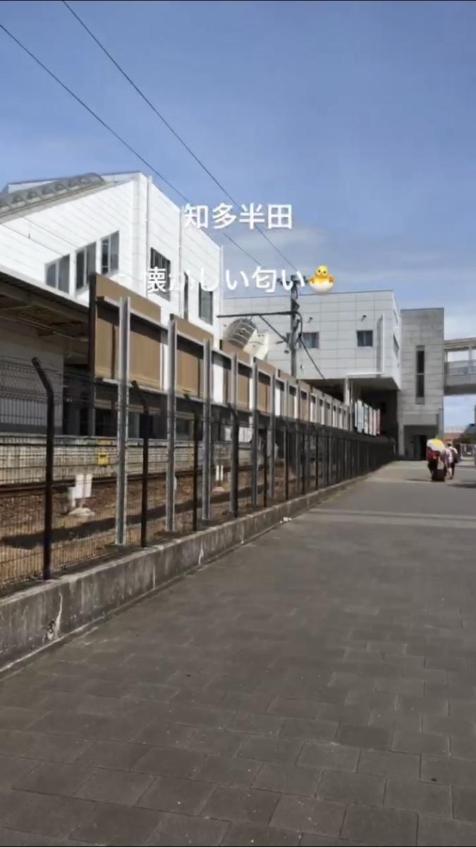 f:id:kabosunosato:20190903165206j:plain