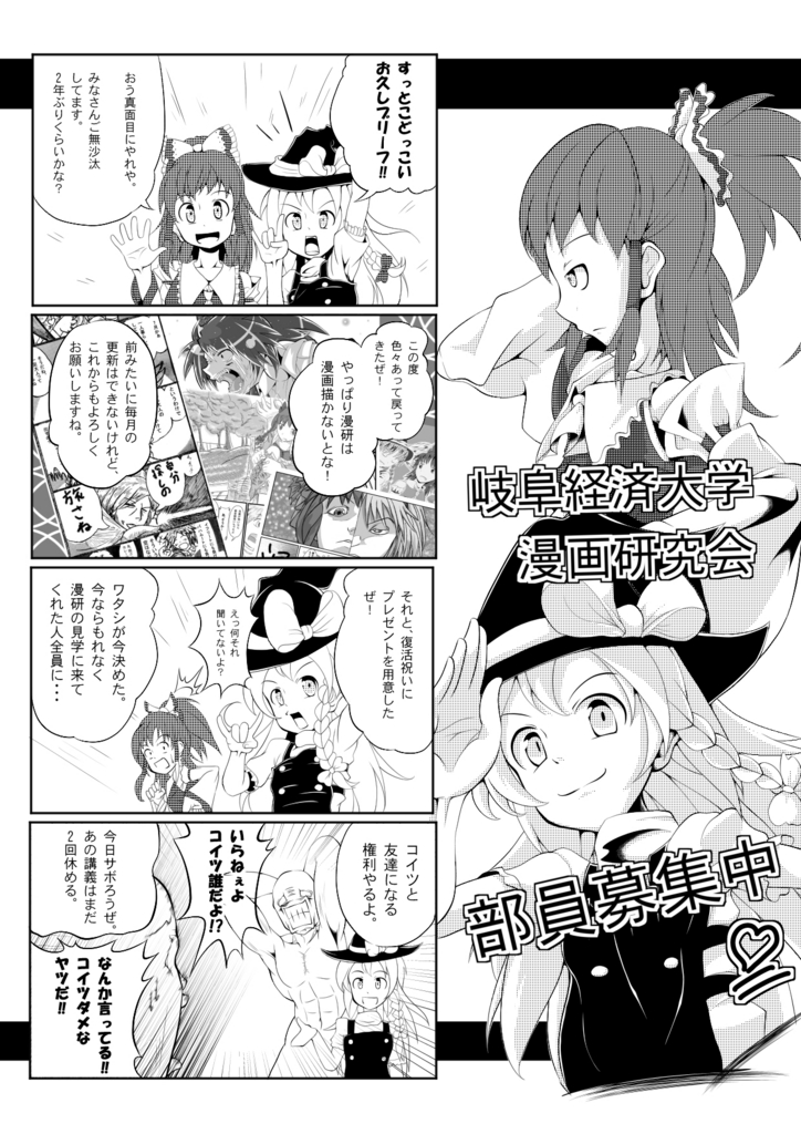 f:id:kabotyanokakasi:20160711191939j:plain