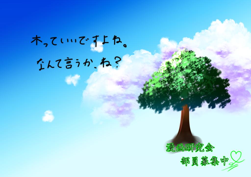 f:id:kabotyanokakasi:20160824083834p:plain