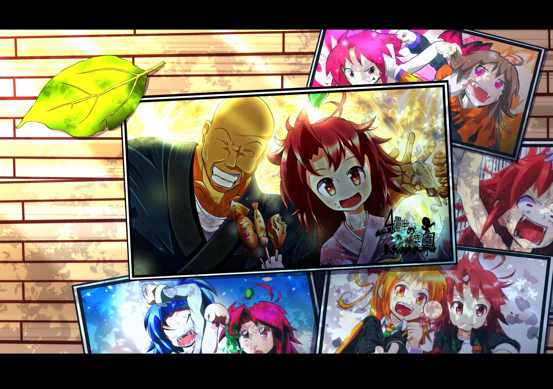f:id:kabotyanokakasi:20160901115321j:plain
