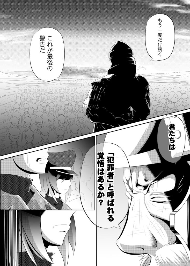 f:id:kabotyanokakasi:20160911182715j:plain
