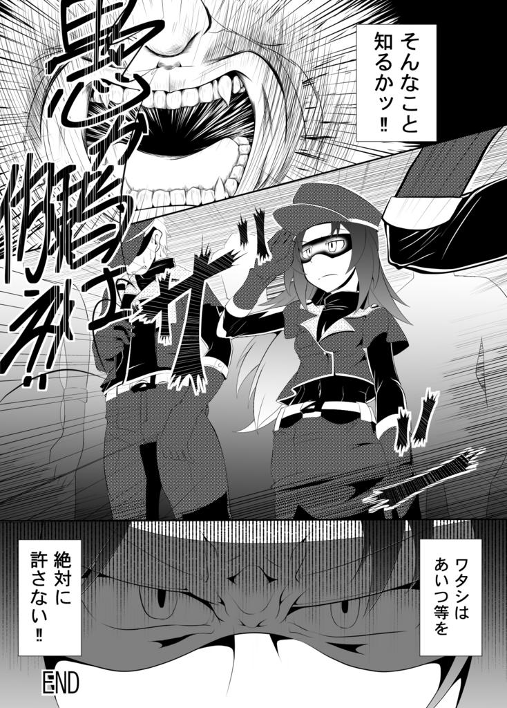 f:id:kabotyanokakasi:20160921154934j:plain