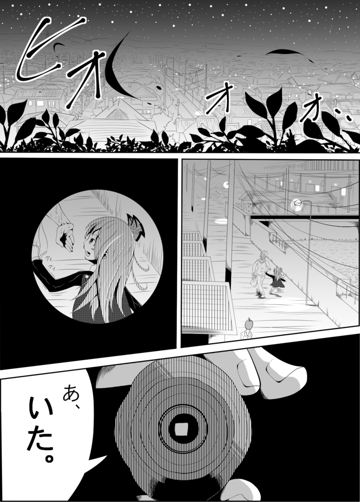 f:id:kabotyanokakasi:20161010145444j:plain