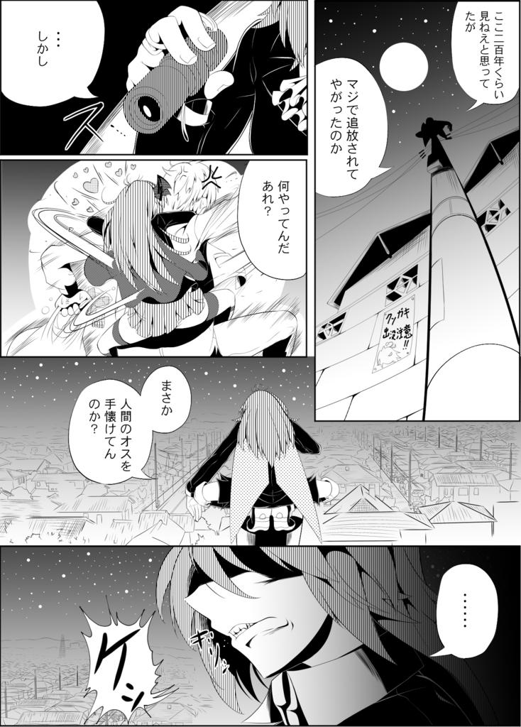 f:id:kabotyanokakasi:20161010145516j:plain