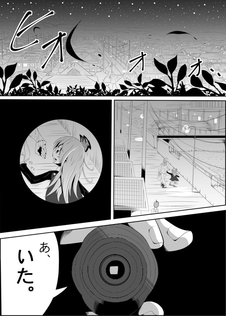 f:id:kabotyanokakasi:20161017160842j:plain