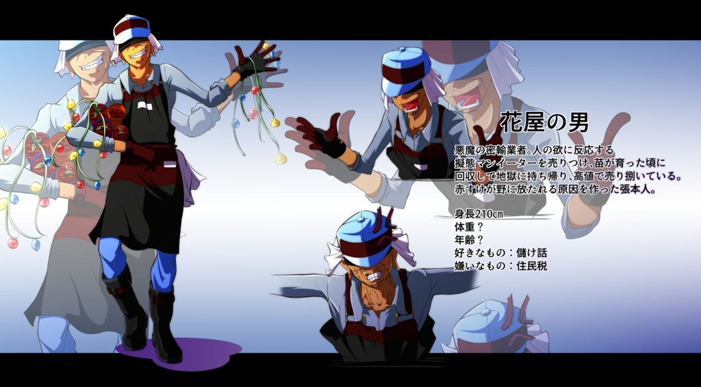 f:id:kabotyanokakasi:20161106190940j:plain