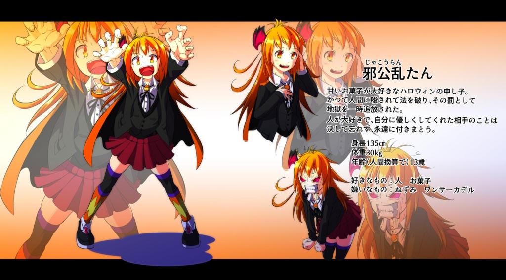 f:id:kabotyanokakasi:20161113211655j:plain