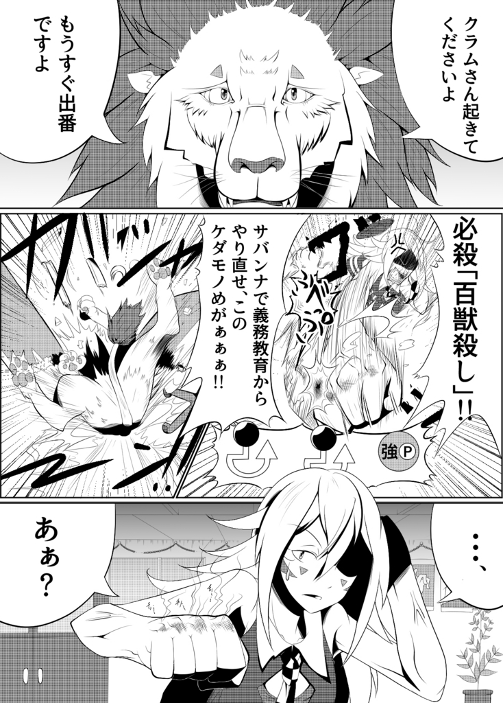 f:id:kabotyanokakasi:20161202152338j:plain