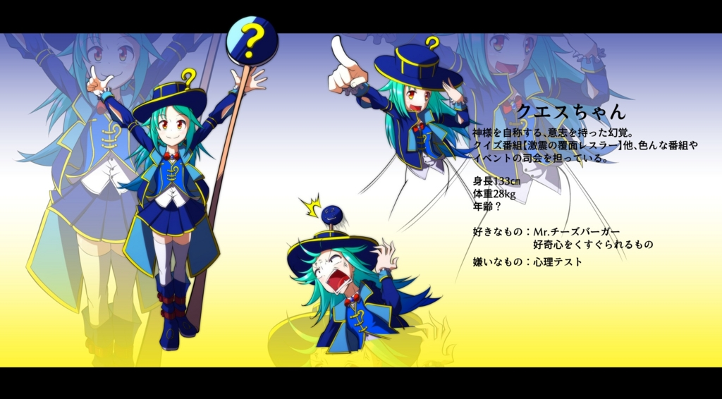 f:id:kabotyanokakasi:20161211195602j:plain