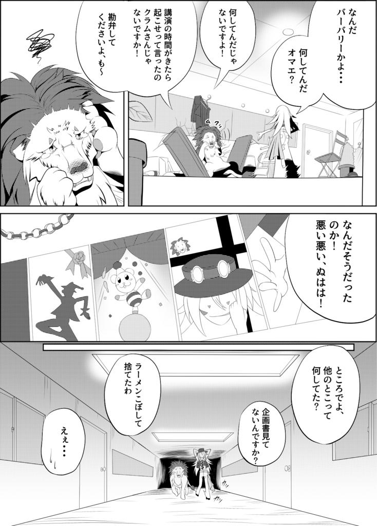 f:id:kabotyanokakasi:20161212171030j:plain