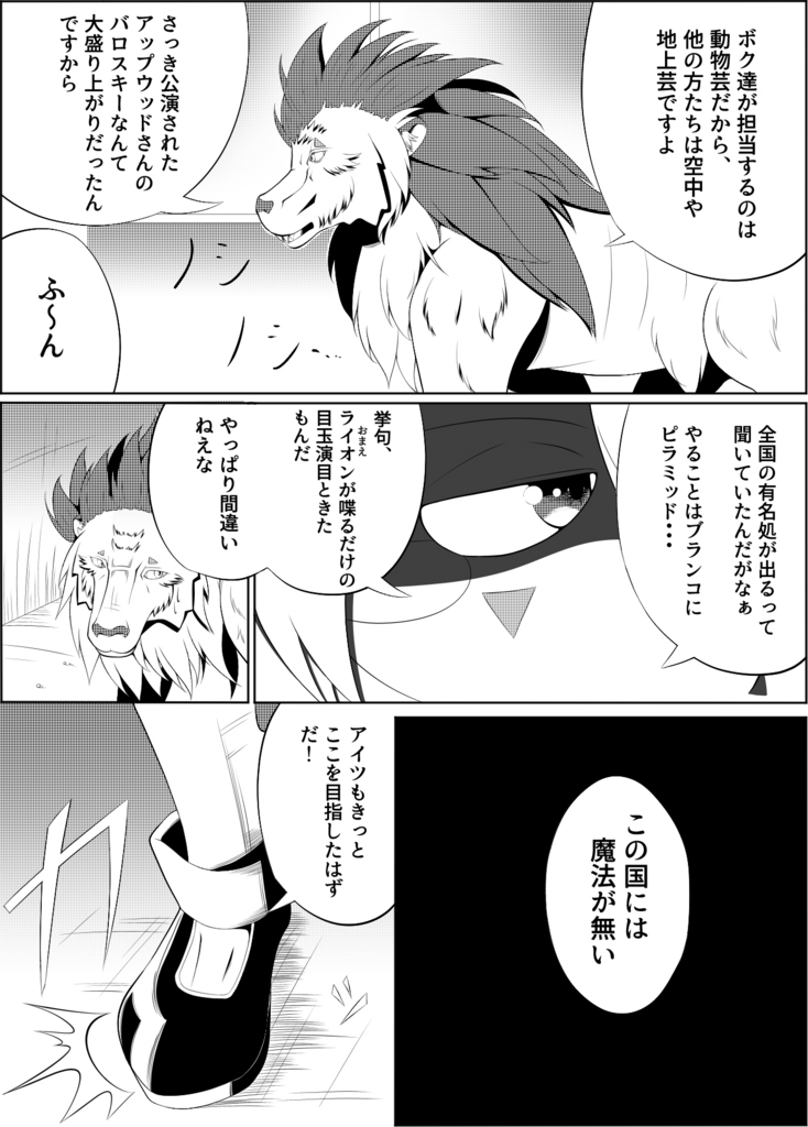f:id:kabotyanokakasi:20161216172200j:plain