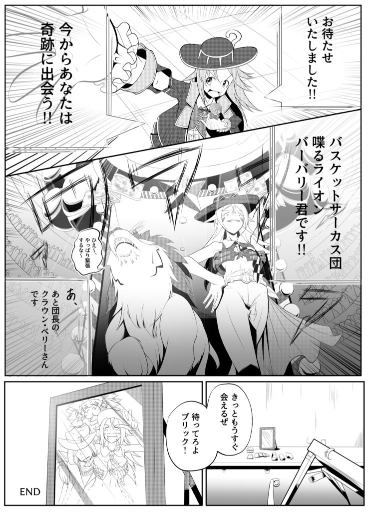 f:id:kabotyanokakasi:20170107153249j:plain