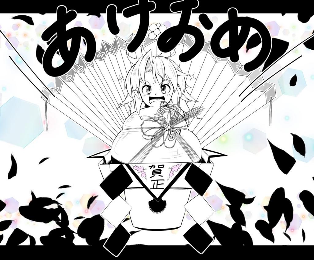 f:id:kabotyanokakasi:20170108182909j:plain