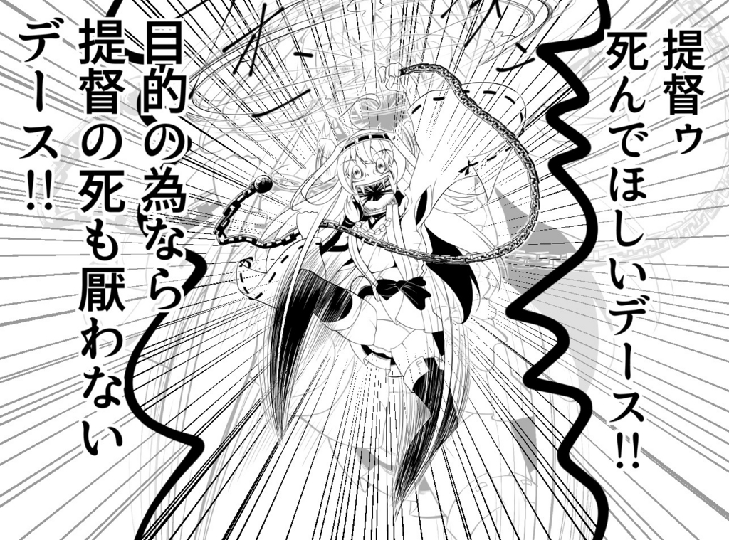f:id:kabotyanokakasi:20170115201512j:plain