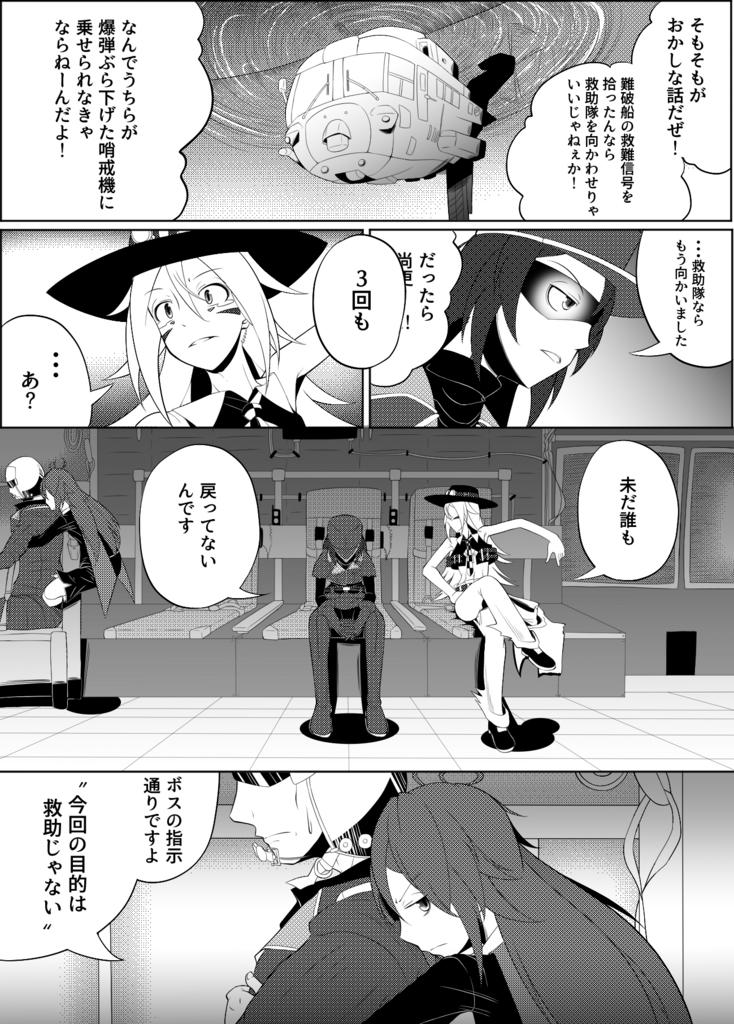 f:id:kabotyanokakasi:20170123191102j:plain