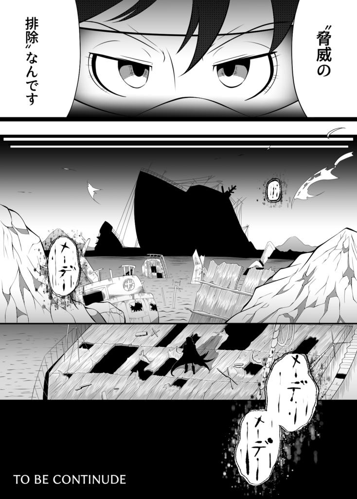 f:id:kabotyanokakasi:20170127213511j:plain