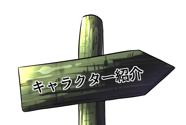 f:id:kabotyanokakasi:20170215115202p:plain