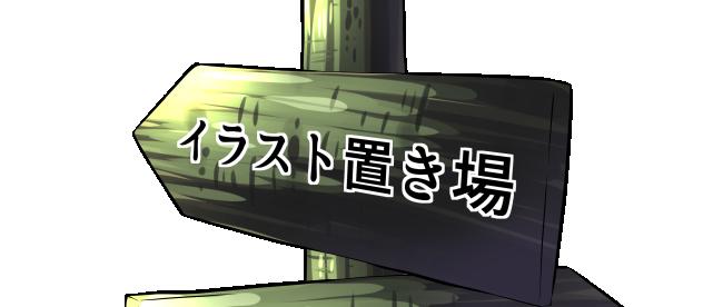 f:id:kabotyanokakasi:20170215115330p:plain