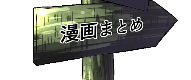 f:id:kabotyanokakasi:20170215115524p:plain