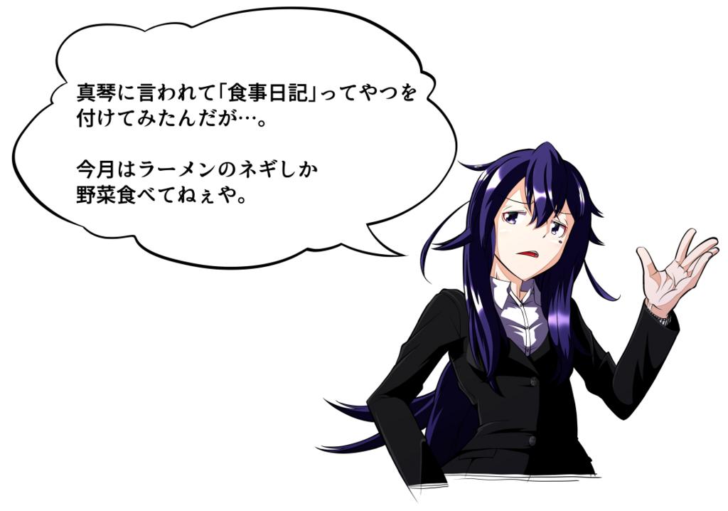 f:id:kabotyanokakasi:20170320002052j:plain