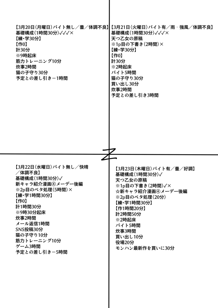 f:id:kabotyanokakasi:20170326195622j:plain