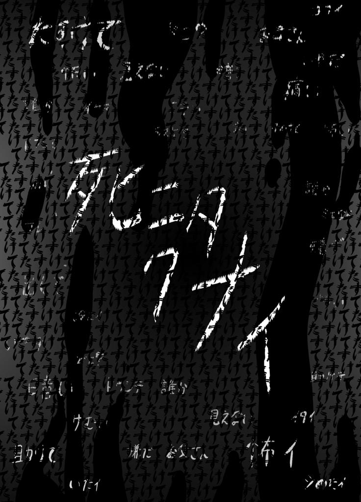 f:id:kabotyanokakasi:20170327161550j:plain