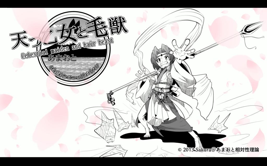 f:id:kabotyanokakasi:20170331122721j:plain