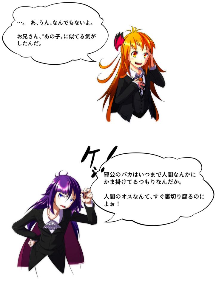 f:id:kabotyanokakasi:20170402221509j:plain