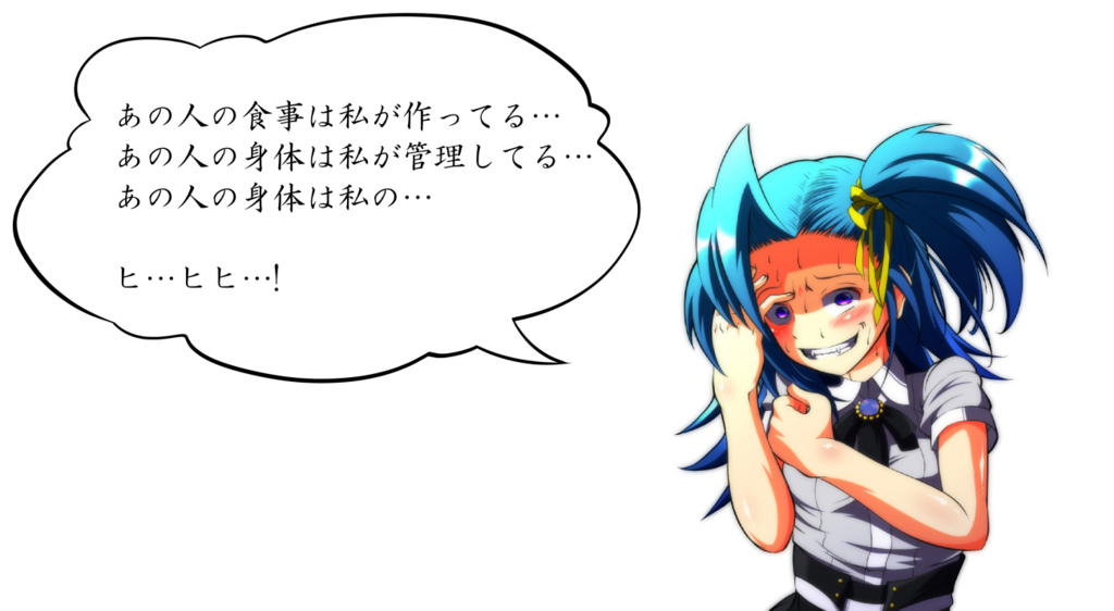 f:id:kabotyanokakasi:20170409182520j:plain