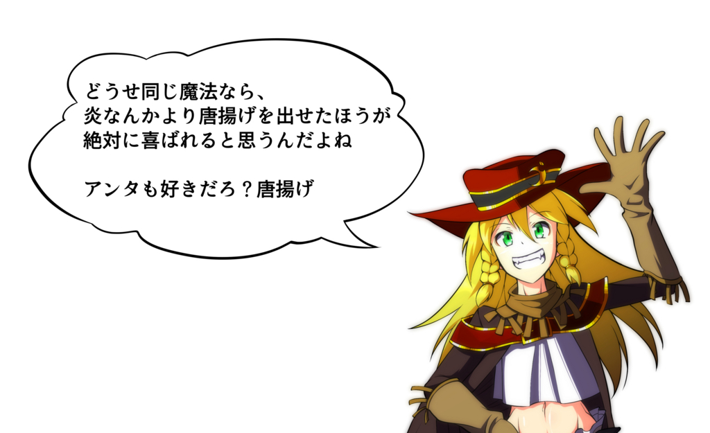 f:id:kabotyanokakasi:20170430191740j:plain