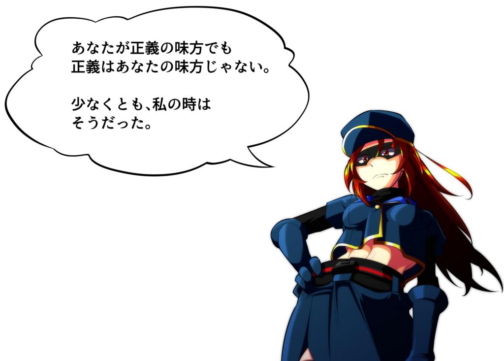 f:id:kabotyanokakasi:20170507202858j:plain