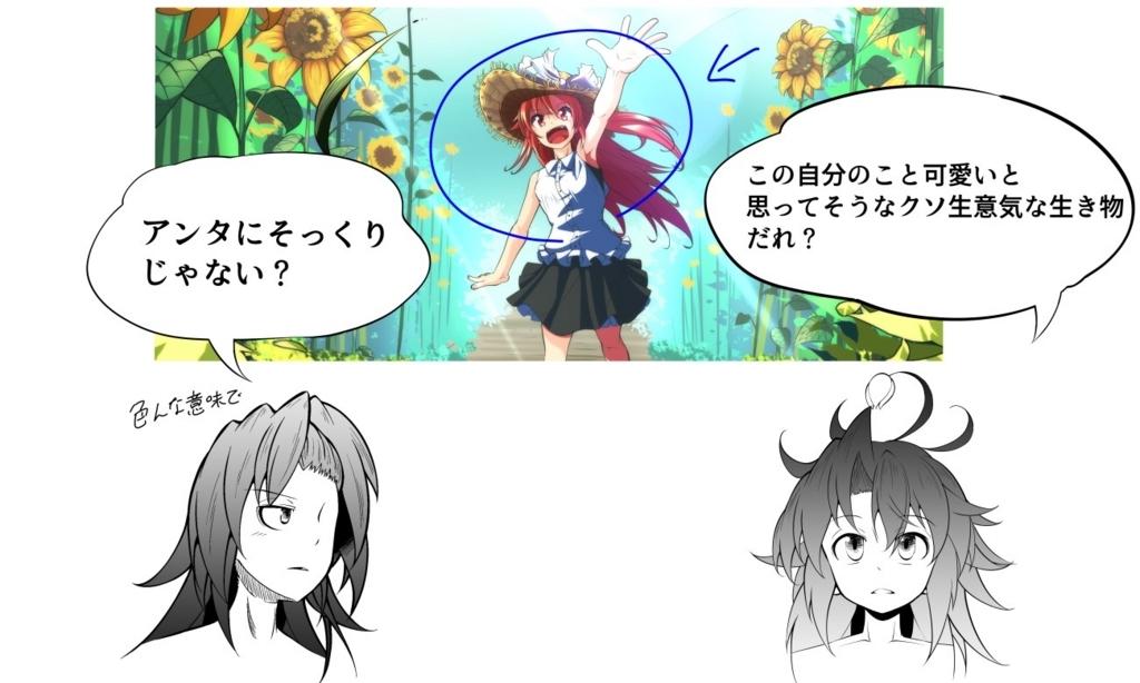f:id:kabotyanokakasi:20170618190423j:plain