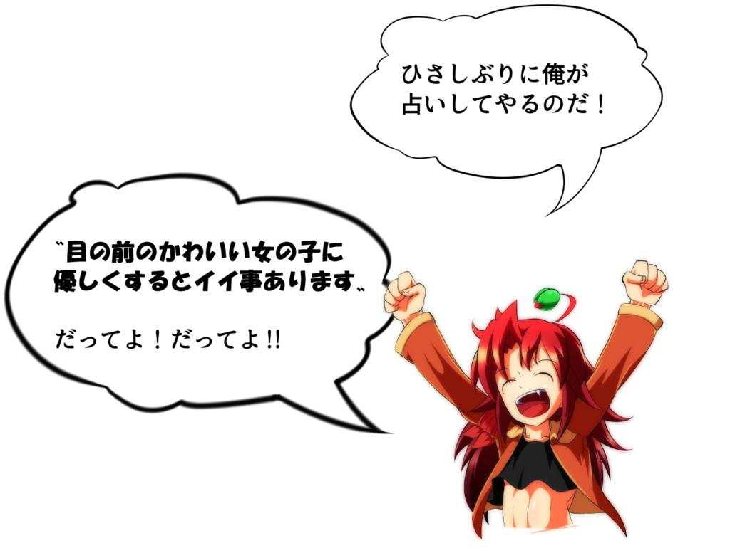 f:id:kabotyanokakasi:20170625193648j:plain