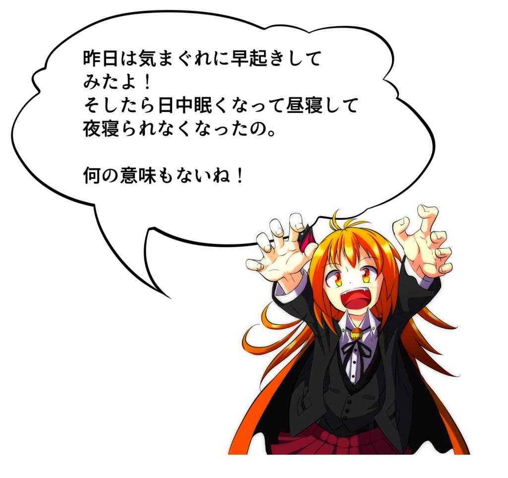 f:id:kabotyanokakasi:20170702204521j:plain