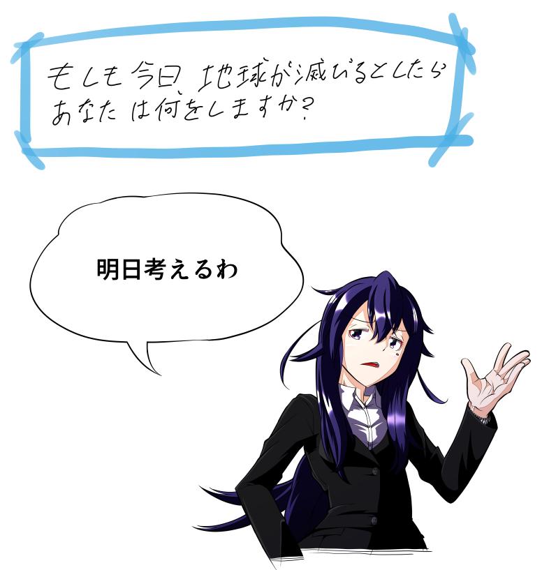 f:id:kabotyanokakasi:20170709202010j:plain