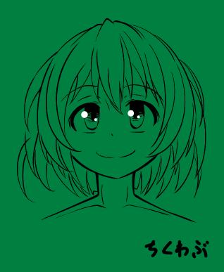 f:id:kabotyanokakasi:20171001195612j:plain