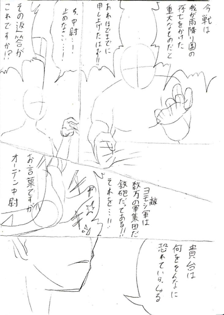 f:id:kabotyanokakasi:20180129190709j:plain