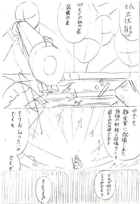 f:id:kabotyanokakasi:20180201192254j:plain