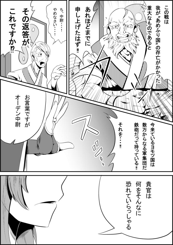 f:id:kabotyanokakasi:20180513201232j:plain