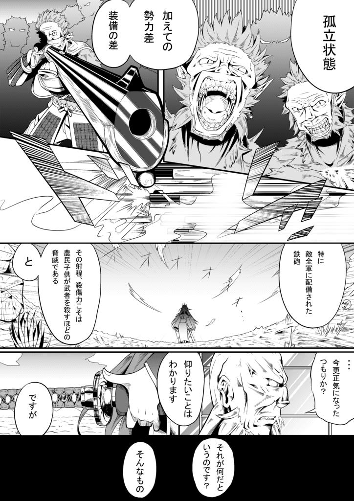 f:id:kabotyanokakasi:20180609191202j:plain