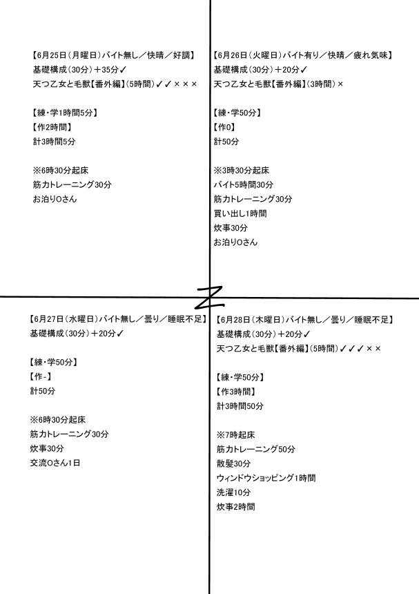 f:id:kabotyanokakasi:20180701191031j:plain
