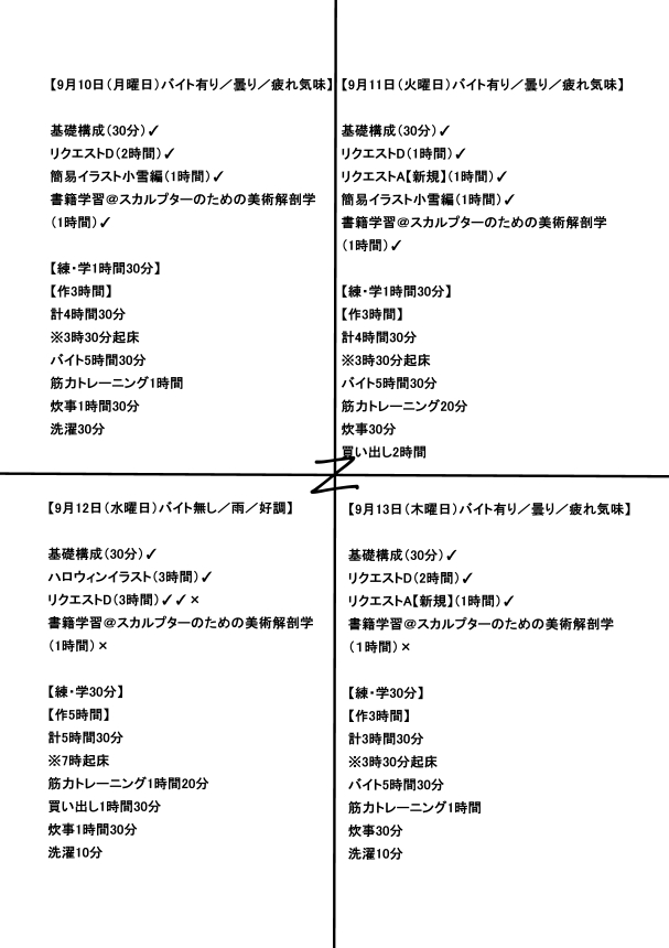 f:id:kabotyanokakasi:20180916195420j:plain