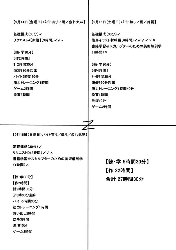 f:id:kabotyanokakasi:20180916195450j:plain