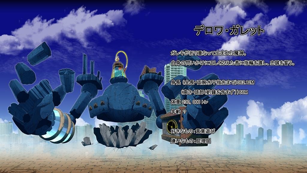 f:id:kabotyanokakasi:20181128192548j:plain