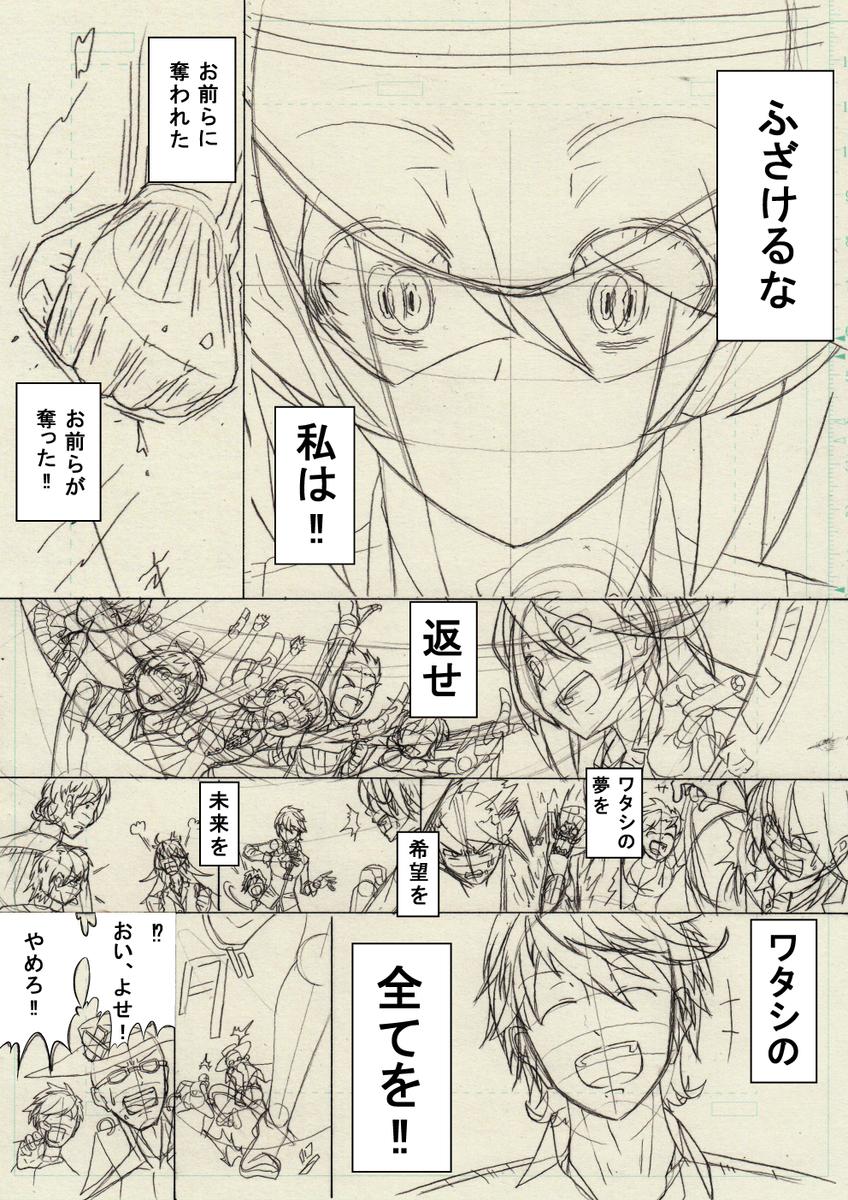 f:id:kabotyanokakasi:20190821185443j:plain